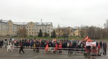 7 ноября на городской площади в Котласе состоялся митинг
