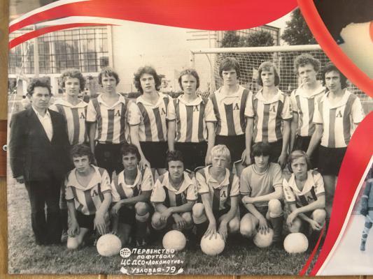 На этом ретро-фото молодой Женя Уткин — второй справа в верхнем ряду