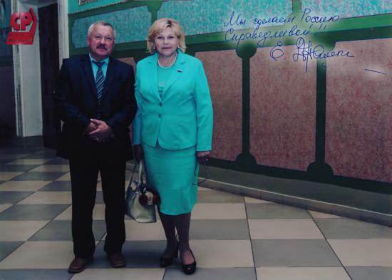 С актрисой и депутатом ГосДумы Еленой Драпеко