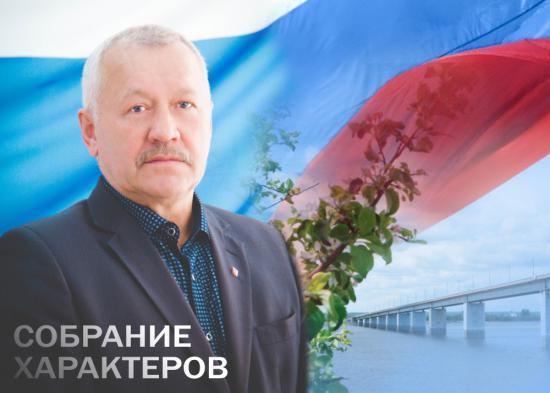 Собрание характеров: Борис Вьюхин